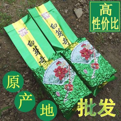 福建省漳州市平和县白芽奇兰 盒装 一级