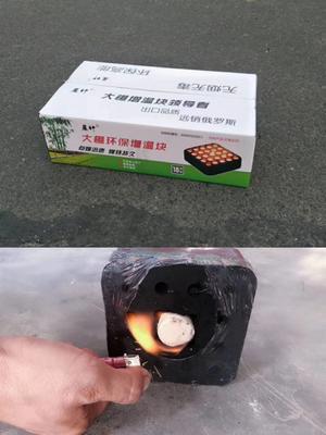 山东省潍坊市寿光市增温块