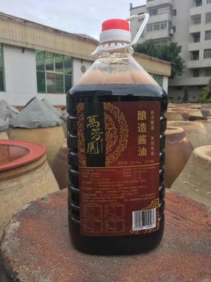 福建省泉州市南安市酿造酱油