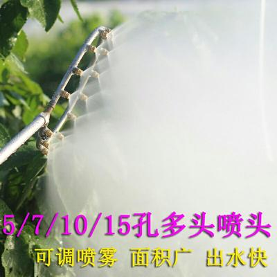 这是一张关于喷头的产品图片