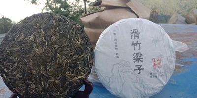 云南省西双版纳傣族自治州勐海县滑竹梁子 袋装 二级