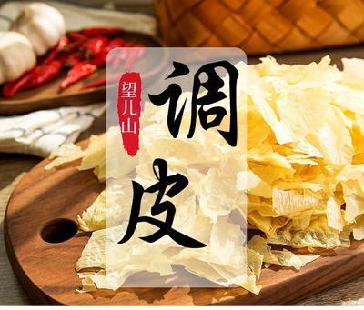 这是一张关于豆腐皮的产品图片