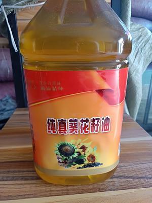 河北省沧州市任丘市有机葵花籽油