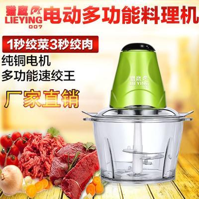 浙江省金华市东阳市削皮机