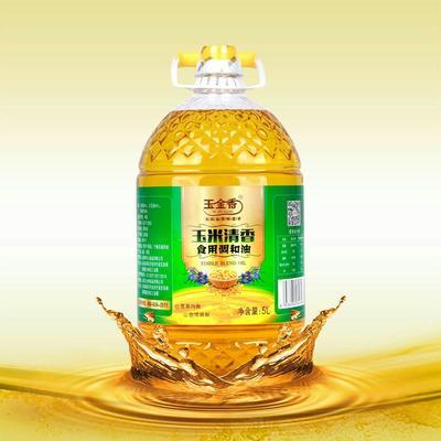 山东省莱芜市莱城区玉米胚芽油  玉米清香调和油