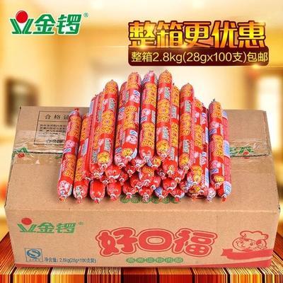 湖北省武汉市新洲区火腿 箱装