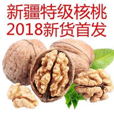 陕西省咸阳市礼泉县桃核 6-12个月 包装