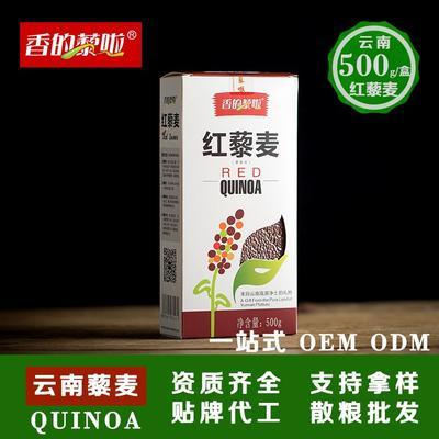 云南省昆明市官渡区云南高品质红藜麦米