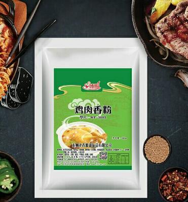 江苏省泰州市兴化市鸡肉香粉