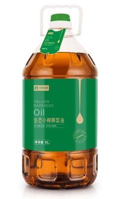 四川省绵阳市涪城区生态小榨黄菜油