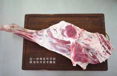 新疆维吾尔自治区塔城地区塔城市绵羊肉 生肉