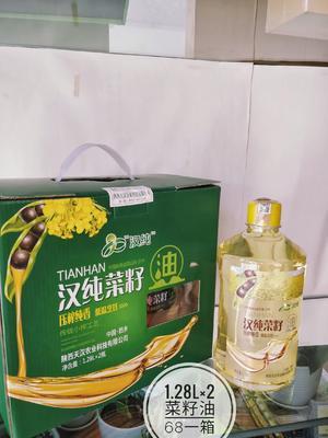 陕西省汉中市西乡县压榨菜籽油