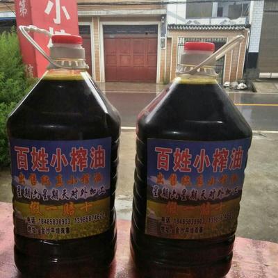 贵州省自榨纯菜籽油