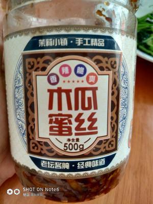 广西壮族自治区玉林市容县木瓜丝罐头 18-24个月