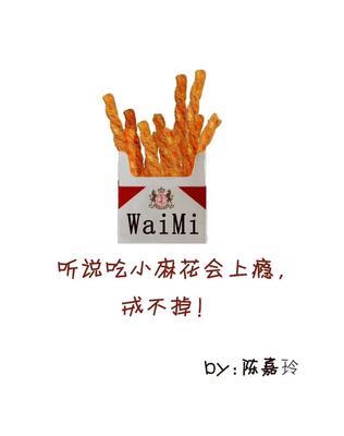 江西省南昌市新建县小麻花 3-6个月