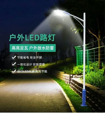 湖南省长沙市宁乡县灭虫灯