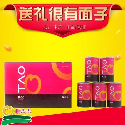 安徽省宿州市砀山县黄桃罐头 24个月以上