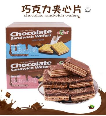江苏省南京市雨花台区巧克力夹心饼干 6-12个月