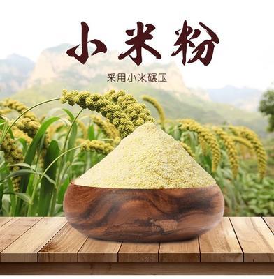 河北省邯郸市邯山区黄小米面粉