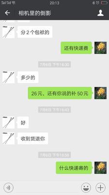 湖北省十堰市郧阳区映山红 0.5~1米