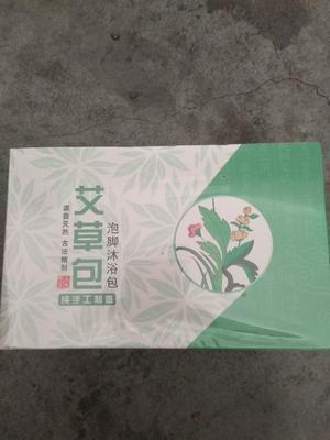 河南省驻马店市平舆县艾叶
