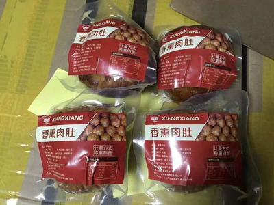 浙江省金华市义乌市猪肉类 熟肉