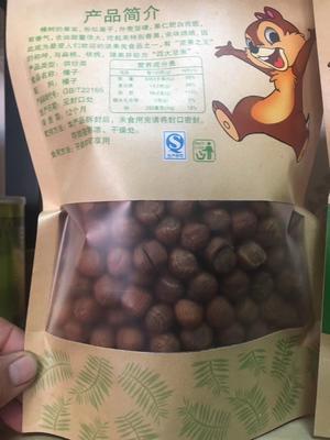重庆渝北区榛子 6-12个月 包装
