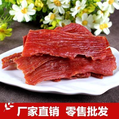 山东省德州市德城区香辣猪肉片 熟肉