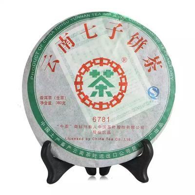 广东省江门市新会区普洱生态茶 散装 特级