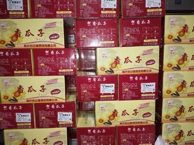 江苏省苏州市常熟市葵瓜子 内独立袋装+外纸箱