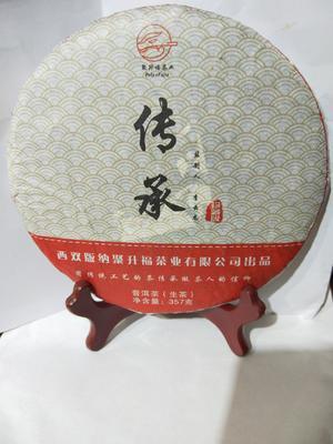 云南省西双版纳傣族自治州景洪市大叶古树普洱茶 盒装 二级