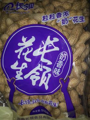 江苏省苏州市常熟市炒花生 袋装 6-12个月