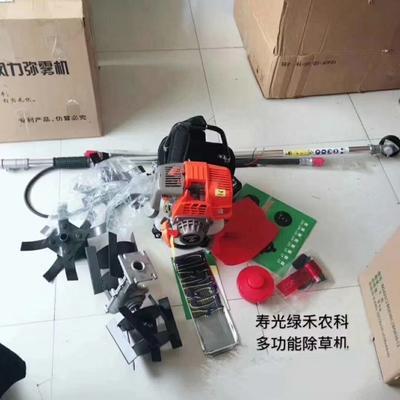 山东省潍坊市寿光市割草机