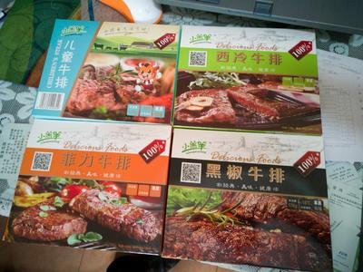 上海浦东新区羊肉卷 简加工