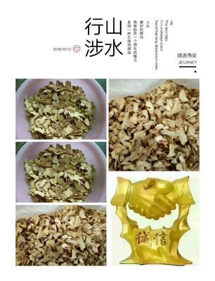 云南省文山壮族苗族自治州西畴县低硫干姜片 袋装 24个月以上