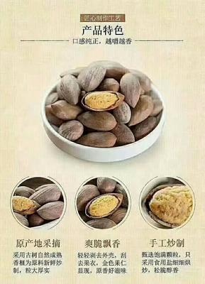 浙江省宁波市海曙区香榧 6-12个月 礼盒