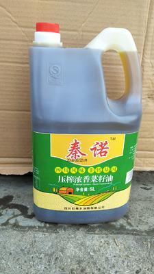 陕西省西安市周至县压榨菜籽油