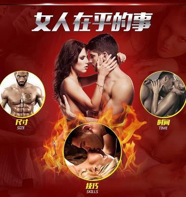 青海省西宁市城东区牦牛鞭