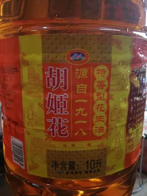 广东省广州市天河区压榨菜籽油