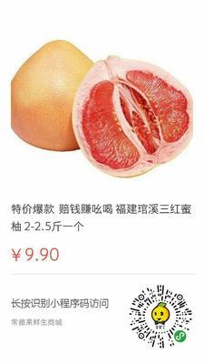 湖南省长沙市芙蓉区巴掌榴莲 30 - 40%以上 15.0公斤