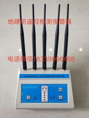 河南省郑州市惠济区水分检测仪