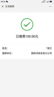 河南省濮阳市范县玉米青贮草