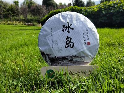 云南省临沧市凤庆县普洱饼茶 盒装 一级
