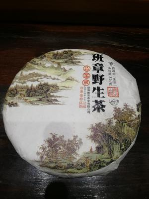 广东省东莞市东莞市普洱饼茶 袋装 特级