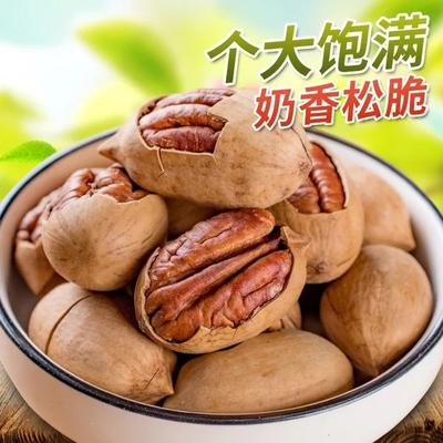 湖北省武汉市新洲区每日坚果 6-12个月