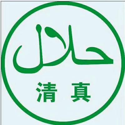河北省廊坊市大厂回族自治县牛尾