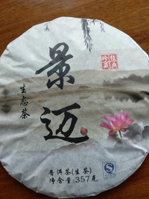 云南省普洱市澜沧拉祜族自治县普洱生态茶 散装 一级