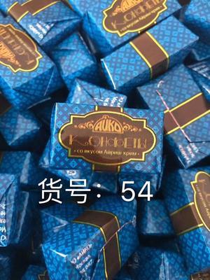 黑龙江省牡丹江市绥芬河市巧克力 6-12个月