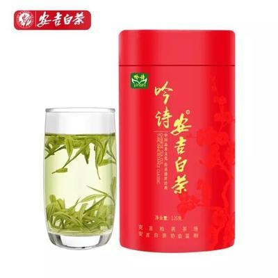 浙江省湖州市安吉县安吉白茶 罐装 一级