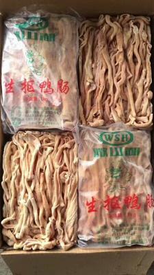 云南省昆明市官渡区鸭肠
